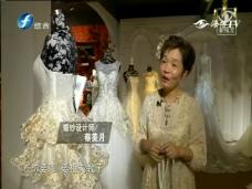 《新视觉》为天下儿女做嫁衣