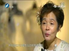 《新视觉》蔡美月·为天下女儿做嫁衣