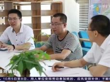 """《时代先锋》向往的生活 莆田市""""党建+""""邻里中心工作纪实"""