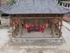 《中国影像志•福建名镇名村影像志》清流赖坊