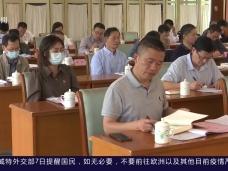 福建省机关党的建设研究会第三届会员代表大会召开
