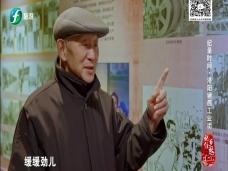 《纪录时间》洛阳润西工业街
