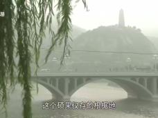 《纪录时间》人民英雄刘志丹(九)