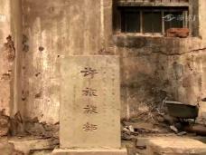 《纪录时间》人民英雄刘志丹(二)