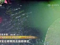 《纪录时间》无锡惠山