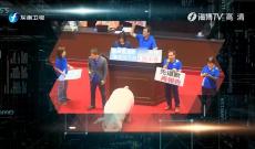 《台湾新闻脸》12月28日