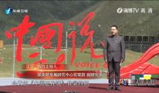 《中国正在说》2月5日