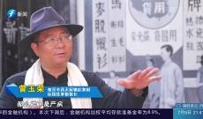兴乡记-2021-07-09