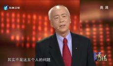 《中国正在说》崛起中大国的国际战略