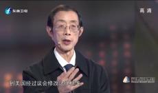 《中国正在说》中国道路能否超越西方模式