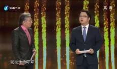 《中国正在说》全球治理与中国贡献