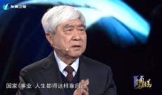 《中国正在说》中国航天新征程