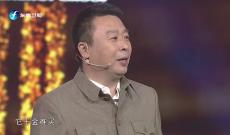 《中国正在说》柳青《创业史》:时代呼唤梁生宝