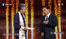 《中国正在说》贵州塘约一个村庄的脱贫实践