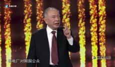 《中国正在说》核电发展的中国超越