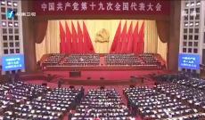 《中国正在说》何怀远解读:习近平强军思想背后的哲学密码(重播版)