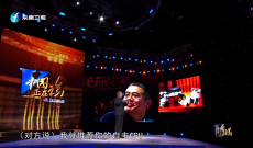 《中国正在说》龙芯胡伟武:中国自主CPU发展的新长征之路
