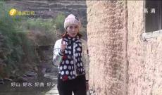 《遇见福州》福建屏南龙潭村