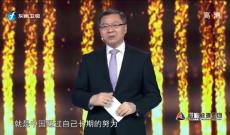 《中国正在说》新时代的中国信心