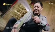 《丝路百工》第五集官埔油扇 2018.05.06