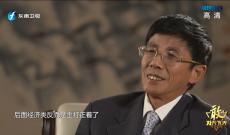 《敢为天下先——改革开放40年福建杰出企业家专题展播》——何福龙