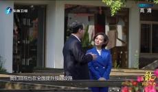 《敢为天下先——改革开放40年福建杰出企业家专题展播》——陈扬标