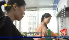 《最美婚礼》第二季:福建闽侯喜娘