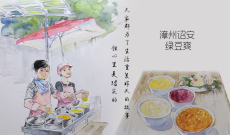 《早餐中国》第二十八集漳州绿豆爽
