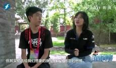 青运会特别节目——《对话青春》20190812