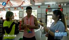 青运会特别节目——《对话青春》20190814