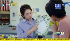 《你好,妈妈》刘璇自述产后抑郁的蜕变