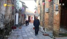 《客家人》武平中山镇