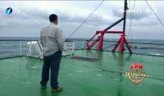《地球之极侣行》破冰船南极行-7月28日