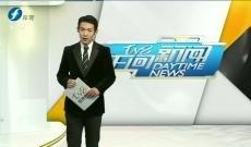 TV8午间新闻