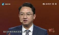 《中国正在说》大国新路——中国道路的历史与未来