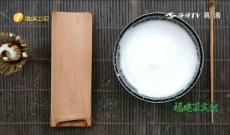 《福建茶文化》第九集《茶汤.古今一盏茶》