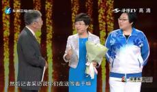 《中国正在说》乔杰:站在生命起点守护健康中国
