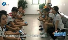青运会特别节目——《对话青春》20190817