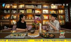 """台湾青年杨品骅:台湾青年的""""北漂""""路"""