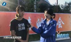 青运会特别节目——《对话青春》20190818