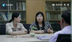 """台湾青年王孟筠:我是""""三八红旗手"""""""