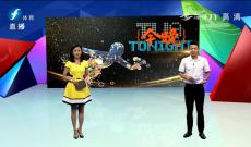 今晚TV8