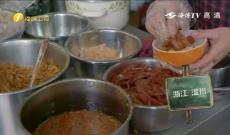《早餐中国》10分好吃 糯米饭