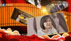 《中国梦·游子情》11月24日