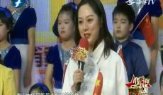 《少年中国颂》12月29日