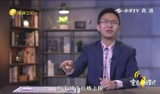 """《宝岛,报到!》怎一个乱字了得?台湾健保新制""""发夹弯"""""""