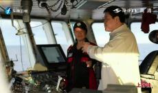 《地球之极侣行》破冰船南极行-6月30日