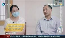 """《你好妈妈》抗疫特辑·余昌平夫妇:""""最美抗疫家庭"""""""