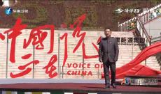 《中国正在说》天路 东西协作扶贫的昌都实践
