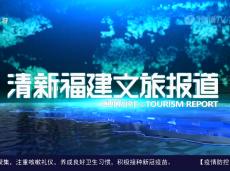 《清新福建文旅报道》泉州洛阳桥:世界第一座跨海梁式大石桥